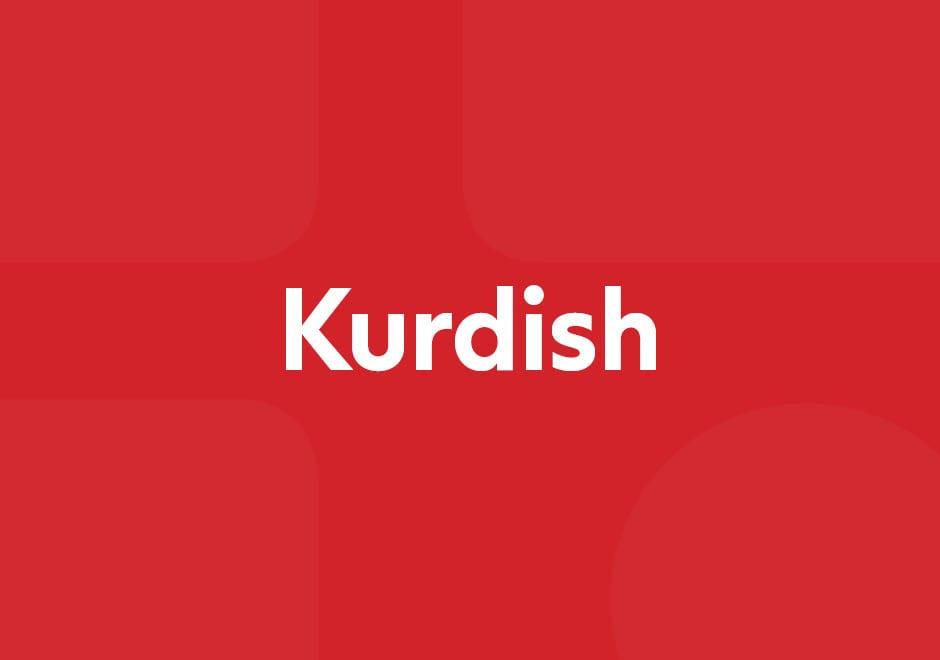 COVID-19 bi Kurdî