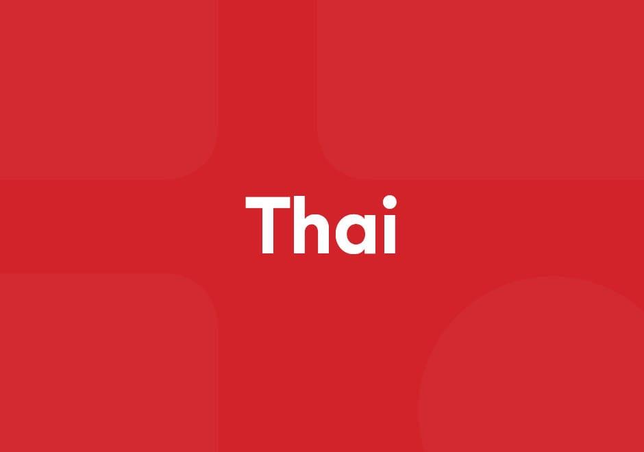โควิด-19 ภาษาไทย